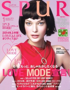 SPUR Japan 1 (1)